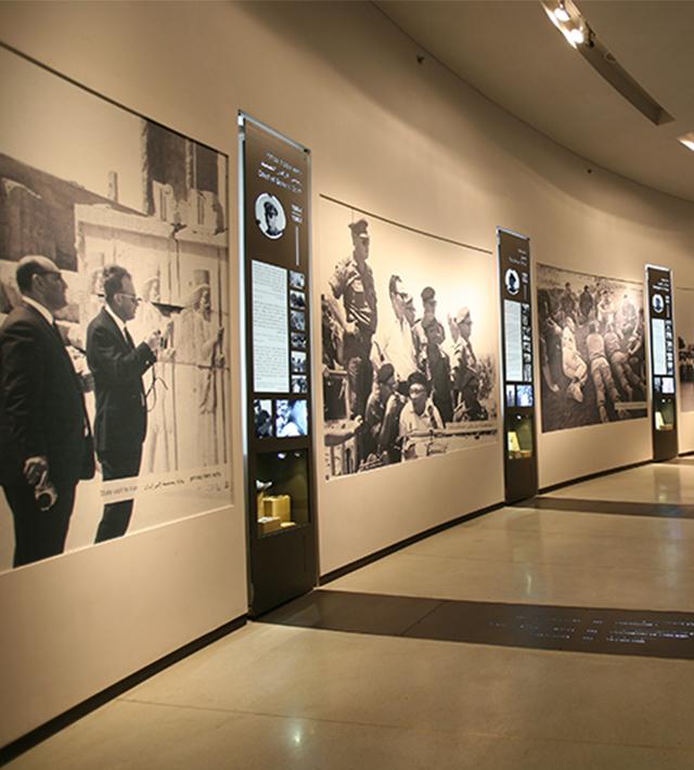 מוזיאון ישראלי
