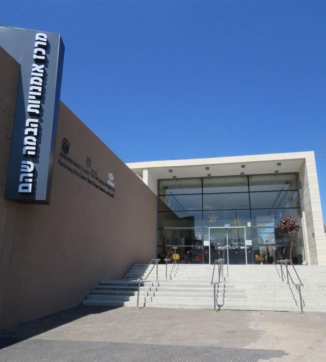 מרכז אומנויות הבמה שהם
