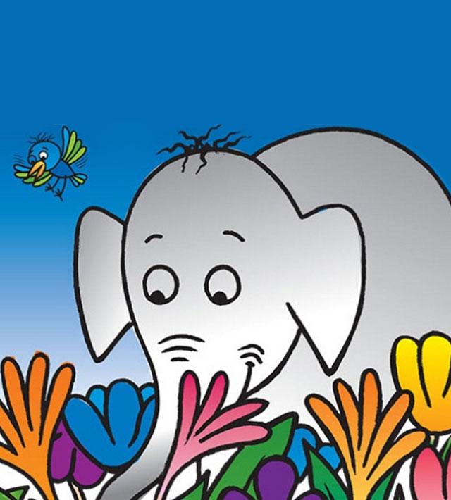 הפיל שרצה הכי בנק