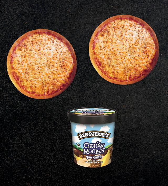 שתי פיצות וחבילת גלידה