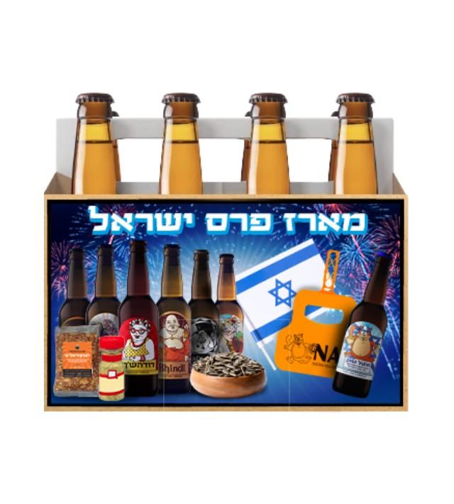 beer bazar