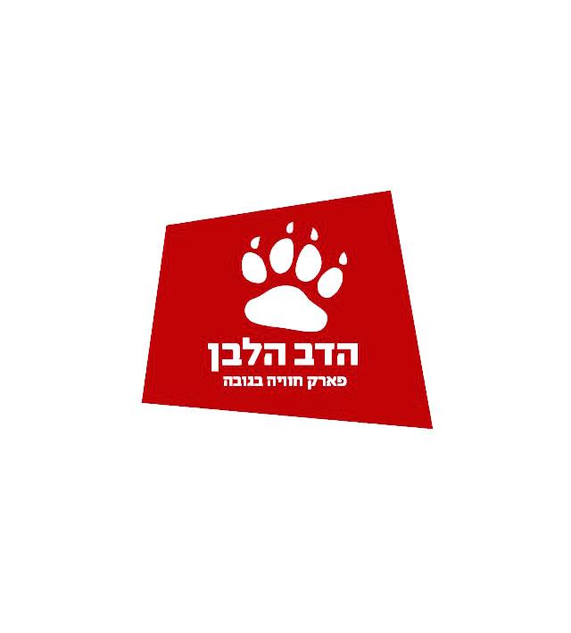 לוגו הדוב הלבן